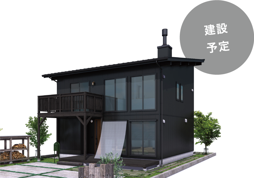 BOOOTS 31.5 光と風を取り込むダイナミックな家